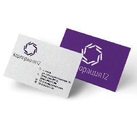 Промо продукція з логотипом компанії
