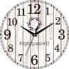 Часы 10-1207 картинка 5