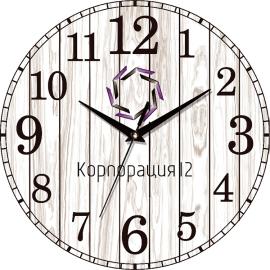 Часы 10-1207