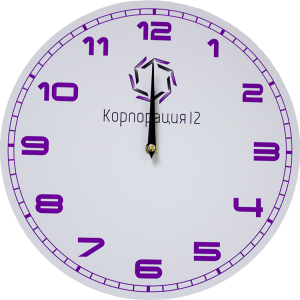 часы настенные с нанесением логотипа