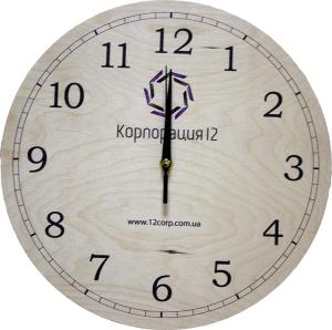 часы с нанесением логотипа Киев