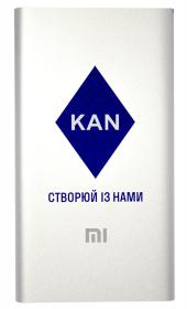 Power bank с логотипом оптом